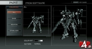 Armored Core 4 thumb_14